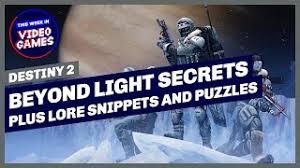 Destiny 2 Beyond Light Crack PC Free - CPY Download Torrent CODEX