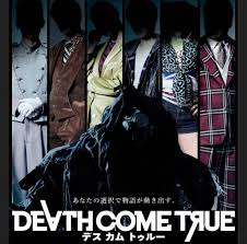 Death Come True Crack PC Download Torrent CPY Game