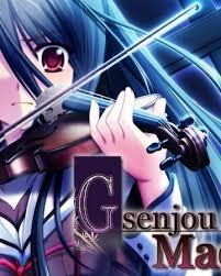 G Senjou No Maou Crack Free Download FULL Version PC Game